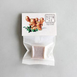 しょうが百花  ミニサイズ 生姜とオリーブのマルセイユ石けん・10g